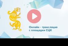 Министерство информации и коммуникаций РК